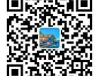 上海到全国物流公司电话 物流公司专线 货运公司 长途运输