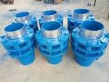 六安供应QBE球形补偿器 大口径球形补偿器 法兰球形补偿器