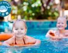 湖州市区哪里有宝宝游泳洗澡的地方 带宝宝去婴儿游泳馆