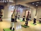 青白江大弯舞蹈培训学校 成人零基础舞蹈培训学校