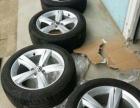 出售米其林轮胎和轮毂一套