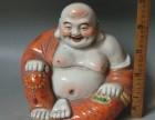 民国弥勒佛瓷像在哪里现金收购鉴定好