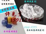 广州艾浩尔供应食品级塑料抗菌剂