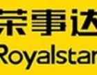 全国客服%%)湘潭荣事达洗衣机(各区)维修服务是多少?