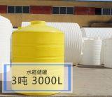 湖北3吨絮凝剂储罐PE储罐厂家