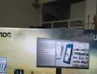 AOC34寸显示器2K/4k