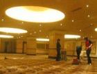 杭州专业地毯清洗、沙发清洗,地板打蜡 价格优惠