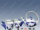 纪念礼品茶具厂家 景德镇青花茶具批发