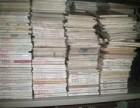 越秀区东川路废旧报纸上门回收,废旧教材回收,旧书纸回收