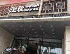 北京渔娘海鲜加盟怎么样?渔娘海鲜好吃吗