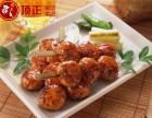 上海水果烧烤技术免加盟培训
