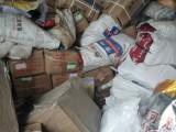 常州长期高价回收医药包装 食品卷膜 食品袋 镀铝袋 塑料卷膜