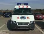 长春市救护车出租,跨省120急救车出租