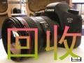 北京求购单反相机回收佳能5D2相机回收佳能7D回收尼康D3X