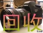 北京求購單反相機回收佳能5D2相機回收佳能7D回收尼康D3X