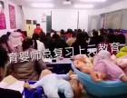 苏州相城育婴师营养师催乳师哪里有好的教育培训机构