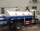 临海疏通下水道马桶85888860 厨房油池清理水电马桶维修