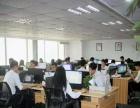 办理香港公司注册,年检,做账报税,银行审计,开户,