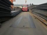 邯郸市耐磨钢板