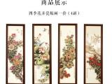 四季花卉瓷板四条屏 四种植物代替四季寓意美好