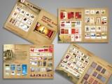 天津塘沽企业宣传册设计 天津塘沽画册设计公司