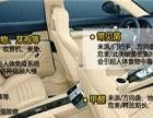 www.tlljbj.cn怎样降低新车内的空气污染