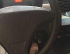 五菱 荣光 2008款 1.2 手动 标准型7座家用的面包车车便