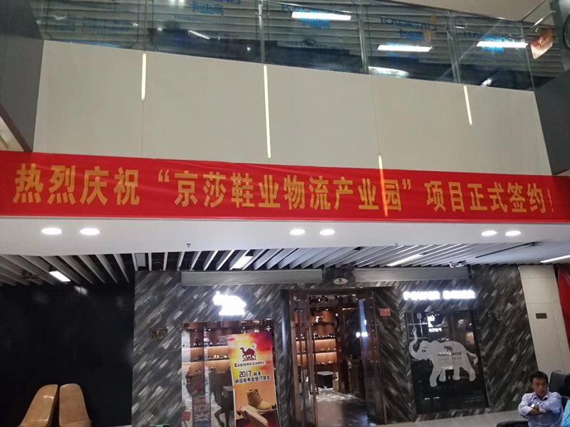 老商铺大品牌,京莎广场十年磨一剑只为打造完美吸金商铺!