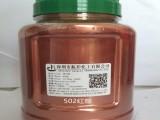 深圳534闪光红珠光粉葡萄酒红珠光颜料