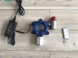 青岛凯跃KY-95H泵吸式TVOC在线气体分析仪