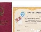 杭州成人技能培训 电脑办公 就来山木培训