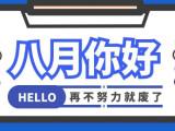 北京叉车特种操作证培训报名来国华