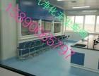专业净化洁净车间施工手术室整容院GMP制药厂食品厂郑州彩钢板