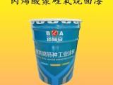 丙烯酸聚硅氧烷防腐面漆,丙烯酸聚硅氧烷防腐涂料多少钱