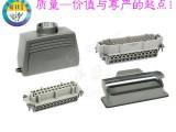 模具热流道24针工业重载连接器 自动化HE-024矩形插座