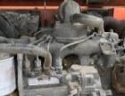 日立ZX70国产挖掘机(免检车况,可议价)