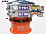 纸浆振动筛 造纸厂专用过滤筛分机