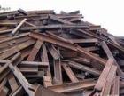 高价回收。废搅拌机、废塔吊、l塑料金属制品、方木等废旧设