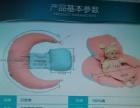 哺乳枕,婴儿多功能枕