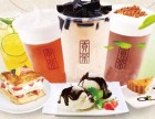 奶茶饮品店加盟哪个品牌好 首选宝岛 贡茶