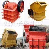 漳州矿山用石子制沙机制造商 大型矿石粉碎机价格哪家便宜
