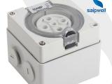 赛普IP66防水插座SP-