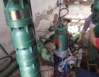 维修怀柔深井泵变频器变频柜销售维修水泵