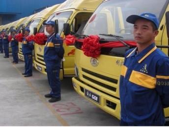 上海蚂蚁搬家搬场 企业认证有保障上海全市服务