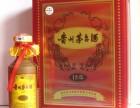 上海全市上门回收茅台酒,15年,30年,50年及酒瓶