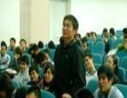 中国科教在线 中国科教在线加盟招商