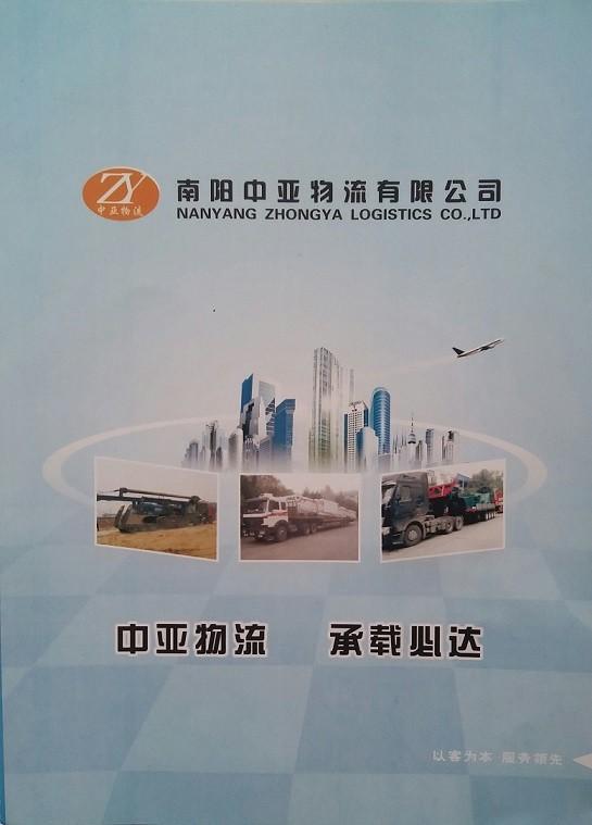 南阳到新疆阿勒泰青河县货运公司大件运输设备
