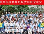 深圳专业拍摄会议大合照深圳哪里可以拍年会大合影