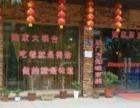 咸丰楚蜀大道 商业街卖场 504平米