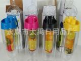 风靡韩美塑料杯Tritan水壶户外运动柠檬水杯子神器创意水果杯果
